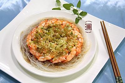 蒜蓉粉丝基围虾,鲜香海鲜也可以很简单#我要上首页清爽家常菜#