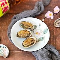 椒盐小鲍鱼#金龙鱼营养强化维生素A 新派菜油#