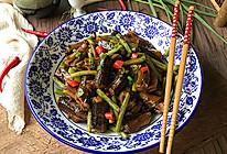 #中秋团圆食味#红烧黄鳝的做法