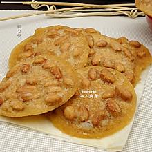 铜勺饼--粤北特产小吃