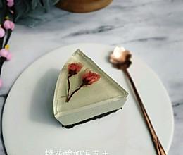#餐桌上的春日限定#樱花抹茶酸奶冻芝士的做法