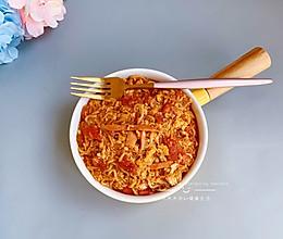 #肉食者联盟#火腿鸡蛋番茄浓汤方便面的做法