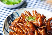 红烧鸡爪肉的做法