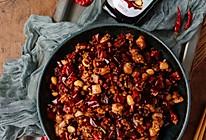 #百变鲜锋料理#越吃越上瘾的重庆辣子鸡的做法