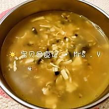 咸蛋黄豆腐羹