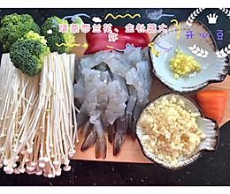 #美食视频挑战赛#颜值与美味并存的清蒸大虾的做法