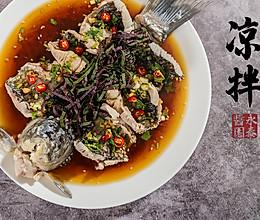 凉拌鲫鱼 创新版做法 【大酱日记】#餐桌上的春日限定#的做法