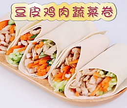 豆皮鸡肉蔬菜卷的做法