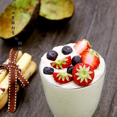 牛油果酸奶昔