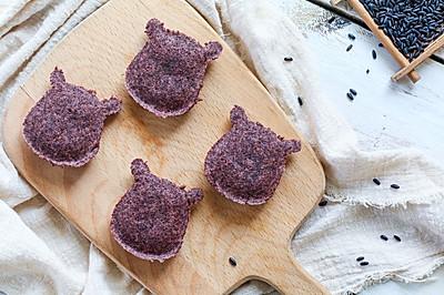 宝宝点心系列——蛋黄黑米米糕