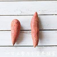 宝宝点心系列——宝宝红薯条的做法图解1