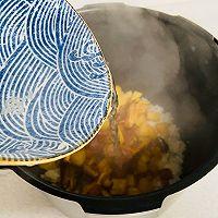 #憋在家里吃什么#香菇土豆腊肠焖饭的做法图解17