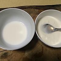 超简单的微波炉酸奶柠檬蛋糕的做法图解4