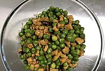 豌豆炒肉的做法