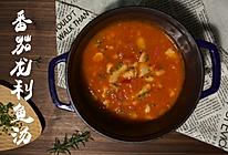 可以温暖心的一道汤的做法