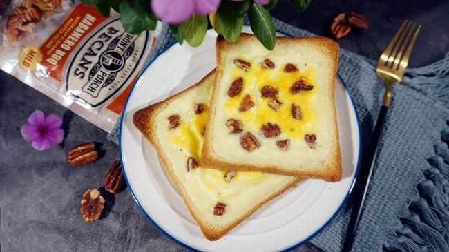 """#""""果""""然有道#碧根果酸奶吐司·轻松搞定早餐吃它能量满满的做法"""