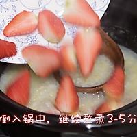 粥日食丨草莓糙米粥(做宝宝第一次营养粥)的做法图解6
