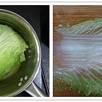 糖醋白菜卷的做法图解1