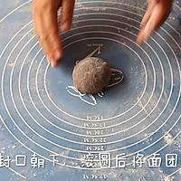 黑眼豆豆面包#2016松下大师赛(北京赛区)#的做法图解8