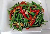 #全电厨王料理挑战赛热力开战!#肉丝炒扁豆的做法