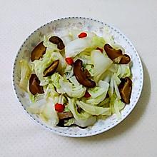 香菇炝白菜