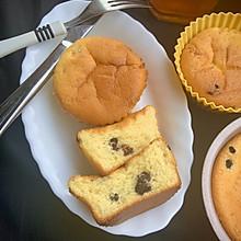 酸奶桑葚杯子蛋糕
