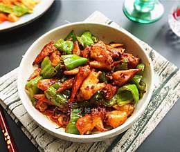 青椒炒鸡翅尖的做法