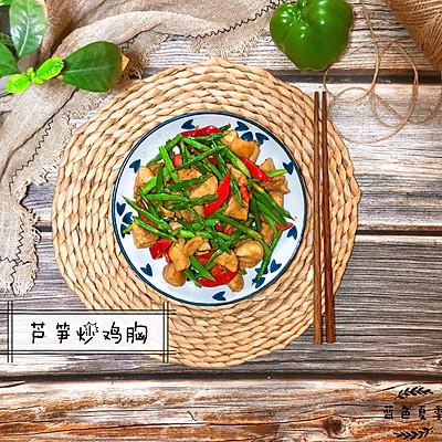 減脂餐——蘆筍炒雞胸
