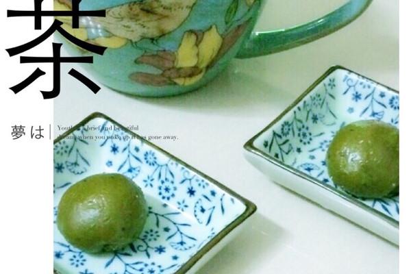 「抹茶团子」不一样的和菓子!的做法