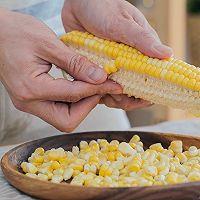 粒粒玉米饼的做法图解2
