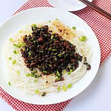 豇豆肉末拌米线
