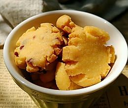 玛格丽特饼干(玉米油版)的做法