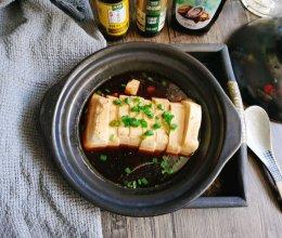 蚝油豆腐#做饭吧!亲爱的#的做法