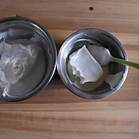 #精品菜谱挑战赛#酸奶溶豆的做法图解7