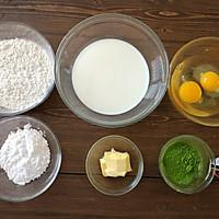 #柏翠辅食节_烘焙零食#抹茶蜜豆毛巾卷的做法图解1