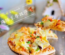 #我们约饭吧#隔壁小孩馋哭了薄底•海陆至尊披萨的做法
