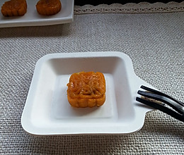 这样做 #红豆南瓜糕#  不会变硬!的做法