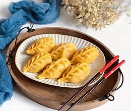 #升降火锅#玉米面蒸饺的做法