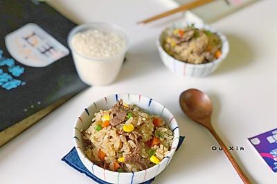 美味电饭煲牛肉焖饭