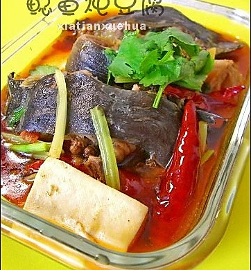 鲶鱼炖豆腐