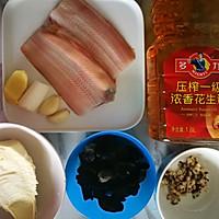 #多力金牌大厨带回家-天津站#官烧目鱼的做法图解1