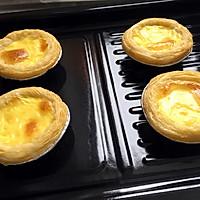 葡式蛋挞(4只配方)的做法图解5