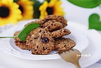 养生芝麻饼干的做法