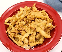干炸平菇丨外焦里嫩咸香可口,比肉还好吃的做法