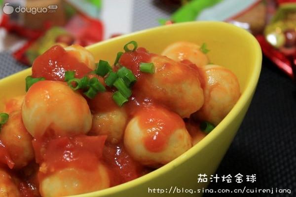 茄汁烩金球的做法
