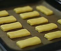 油酥饼干--四种原料创造无比酥松&长帝3.5版电烤箱特约食谱的做法图解8