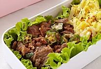 #monbento为减脂季撑腰#秋葵牛肉便当的做法