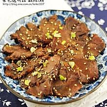 桂花果香牛肉