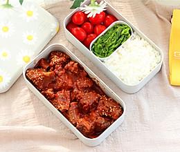 #monbento为减脂季撑腰#茄汁排骨便当的做法