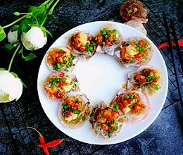 #做道懒人菜,轻松享假期#蒜蓉粉丝蒸扇贝的做法